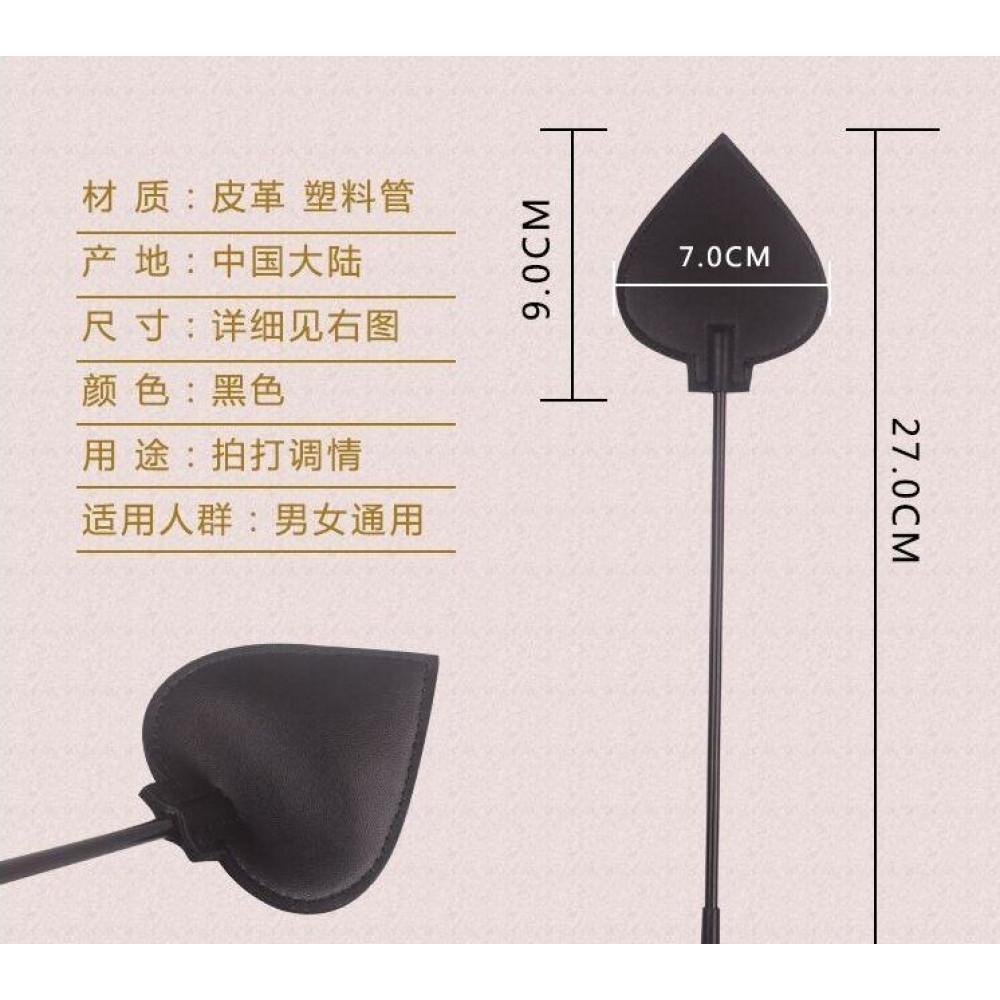 БДСМ плети, шлепалки, метелочки - ШЛЕПАЛКА SKN-C031 ( длина 27 см, ширина 7 см ) 2