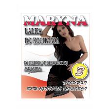 """Надувная кукла """" Maryna """" BS2600015"""
