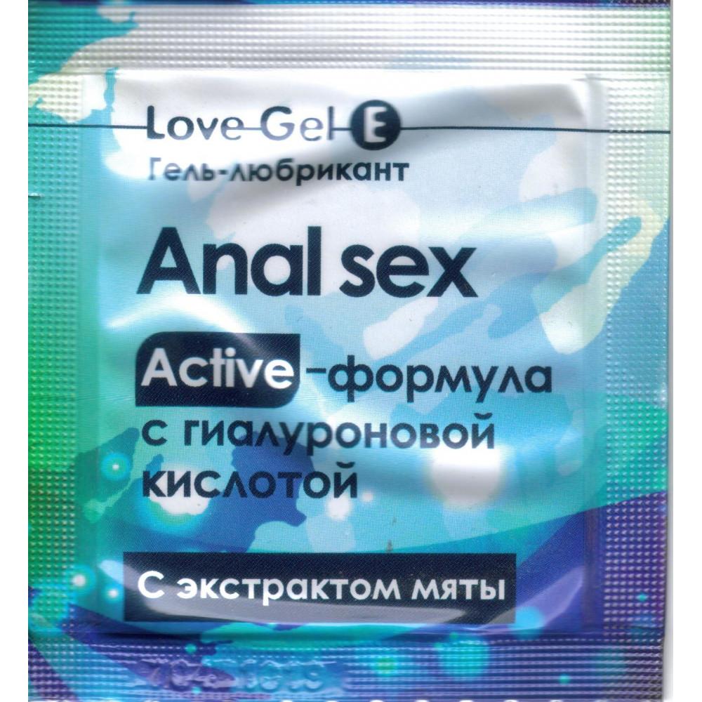 Пробники - Анальный гель-любрикант Lovegel E, саше 4 мл 2
