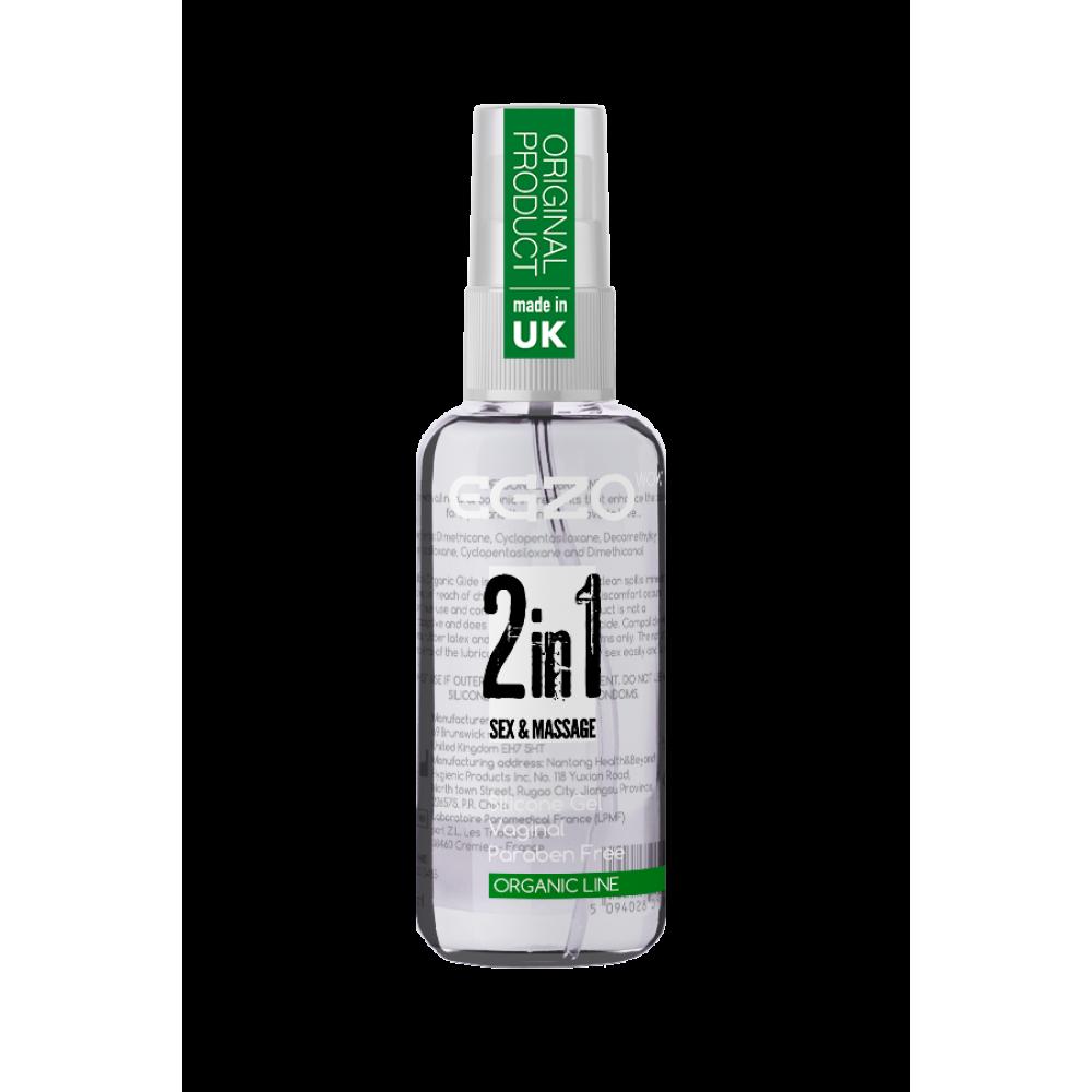 """Смазки для женщин - Вагинальный силиконовый органический лубрикант EGZO """"WOW 2in1"""", 50 m"""