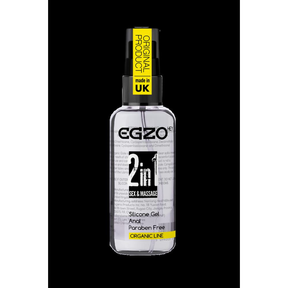 """Анальные смазки и смазки для фистинга - Анальный силиконовый органический лубрикант EGZO """"HEY 2in1"""", 50 ml"""