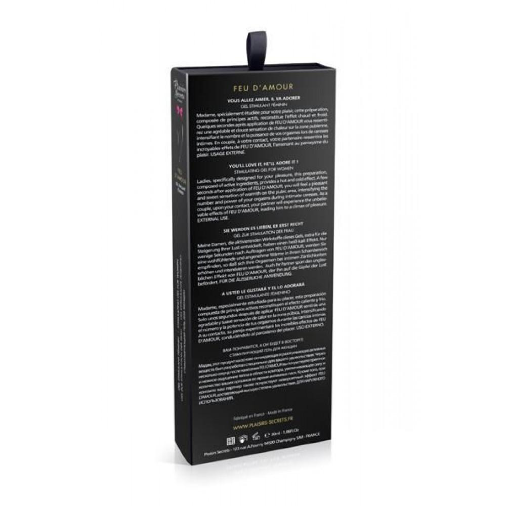 Жидкий вибратор - Стимулирующий гель для клитора Plaisirs Secrets Stimulating Female Gel Feu Damour (30 мл) 1