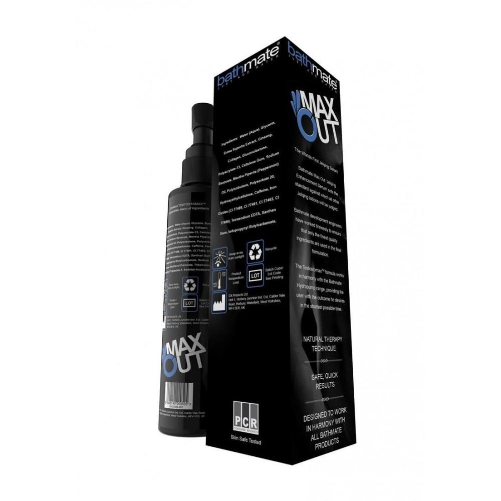 Мужские возбудители - Крем для джелкинга Bathmate Max Out с комплексом Testostomax (100 мл) 1