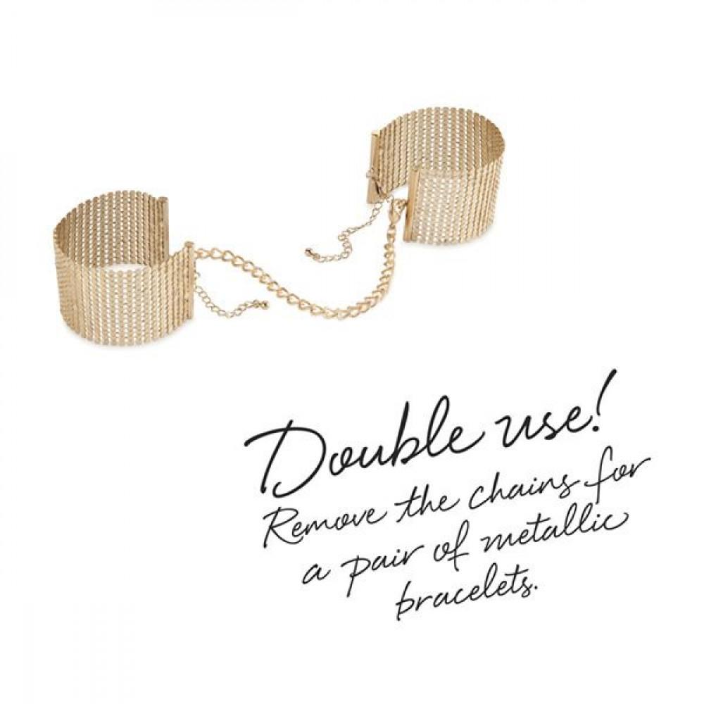 БДСМ наручники - Наручники Bijoux Indiscrets Desir Metallique Handcuffs - Gold 4