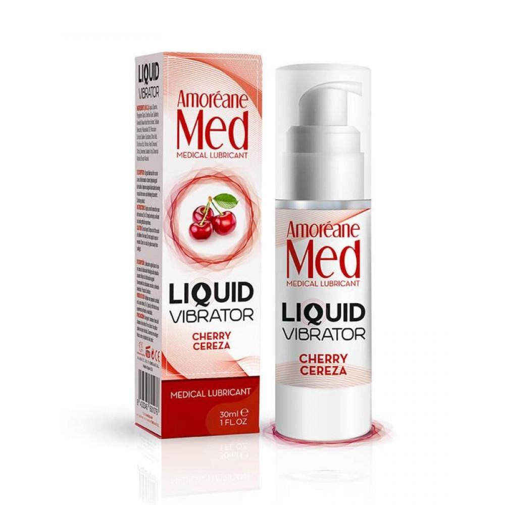 Жидкий вибратор - Лубрикант с эффектом вибрации Amoreane Med Liquid Vibrator Cherry (30 мл)
