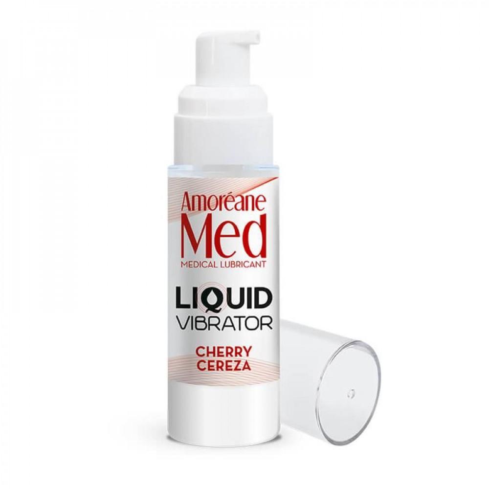Жидкий вибратор - Лубрикант с эффектом вибрации Amoreane Med Liquid Vibrator Cherry (30 мл) 1