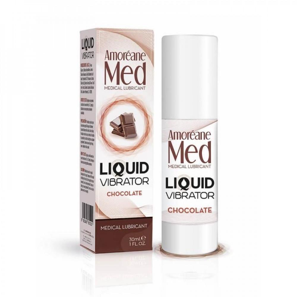 Жидкий вибратор - Лубрикант с эффектом вибрации Amoreane Med Liquid Vibrator Chocolate (30 мл)