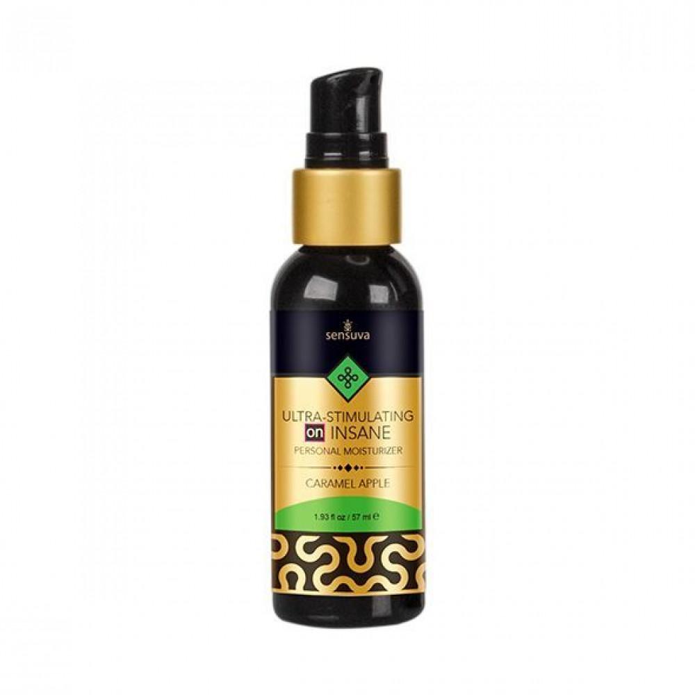 Смазка на водной основе - Лубрикант Sensuva - Ultra-Stimulating On Insane Caramel Apple (57 мл)