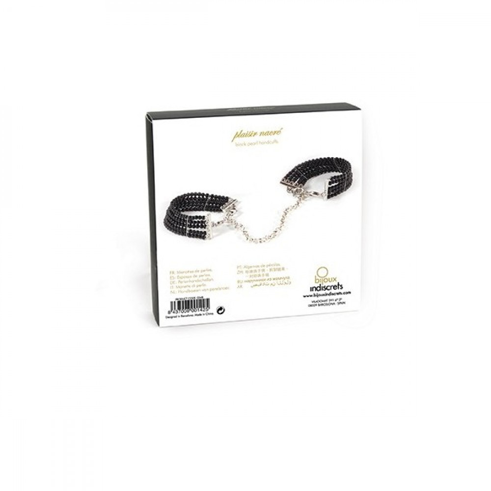 БДСМ наручники - Браслеты - наручники PLASIR NACRE чёрный жемчуг, Bijoux Indiscrets 4
