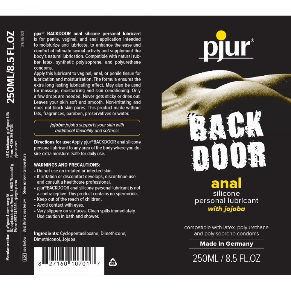 Анальные смазки и смазки для фистинга - Анальная смазка на силиконовой основе pjur backdoor anal Relaxing jojoba silicone lubricant 250 мл 1