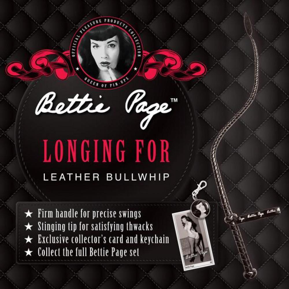 БДСМ плети, шлепалки, метелочки - Плетёный кнут Bettie Page ВОЖДЕЛЕННАЯ КОЖА 4