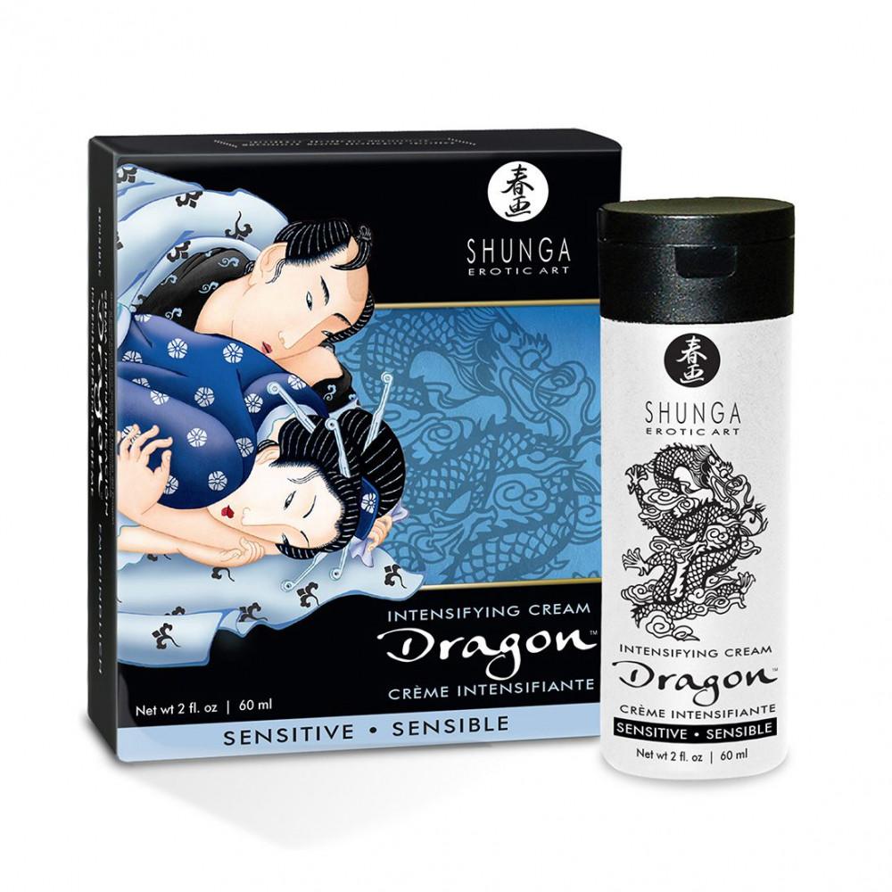 Стимулирующие средства и пролонгаторы - Стимулирующий крем для пар Shunga SHUNGA Dragon Cream SENSITIVE (60 мл)