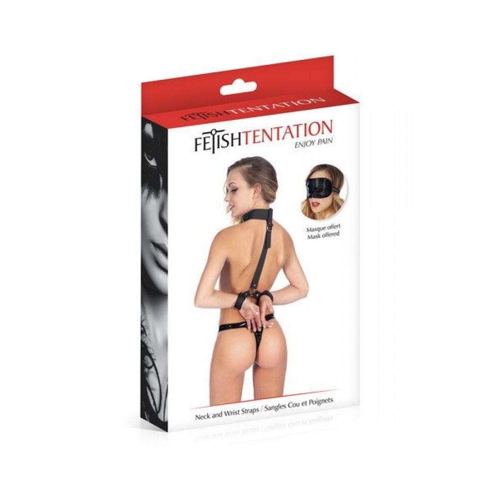 БДСМ наручники - Фиксаторы для шеи и рук Fetish Tentation Neck and Wrist Straps с маской на глаза 1
