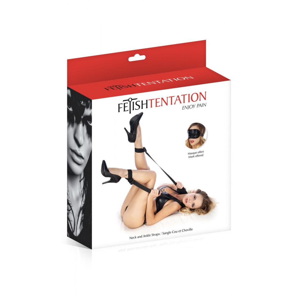 БДСМ наручники - Фиксаторы для ног Fetish Tentation Neck and Ankle Strap с маской на глаза 2