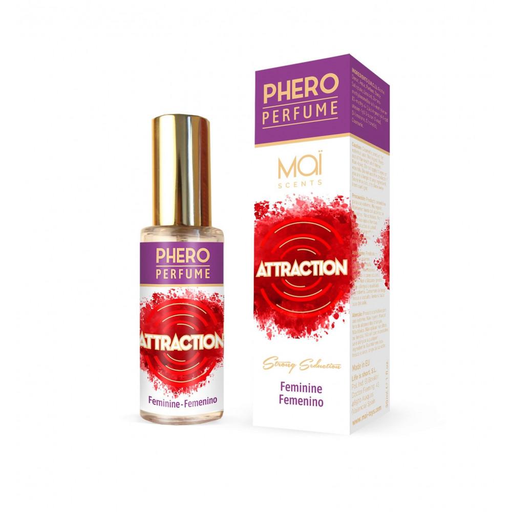 Косметика с феромонами - Духи с феромонами для женщин MAI Phero Perfume Feminino (30 мл)