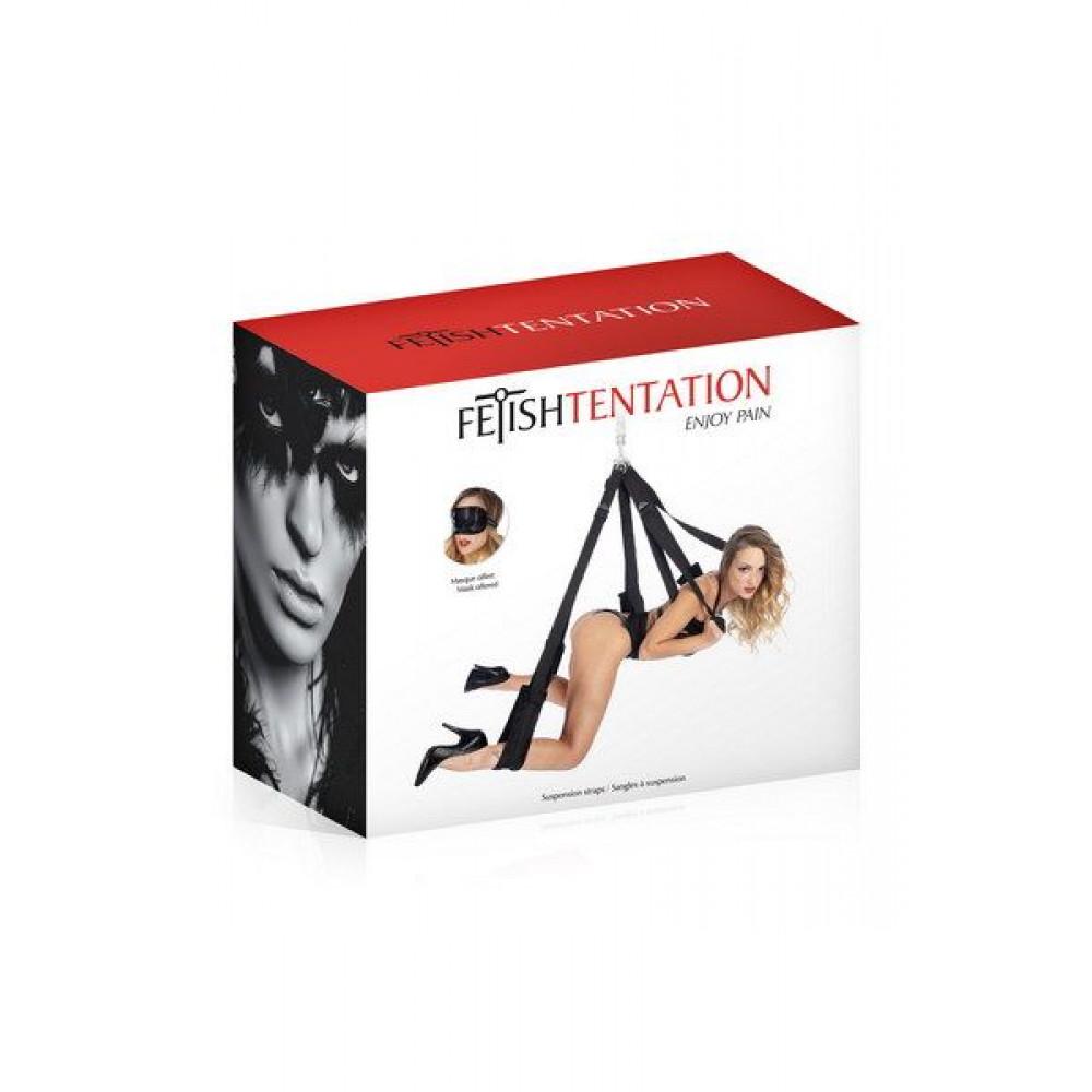 БДСМ аксессуары - Секс-качели Fetish Tentation Suspension Straps 2