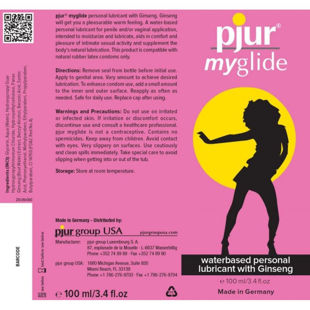 Стимулирующие средства и пролонгаторы - Возбуждающая смазка на водной основе pjur my glide 100 мл 1