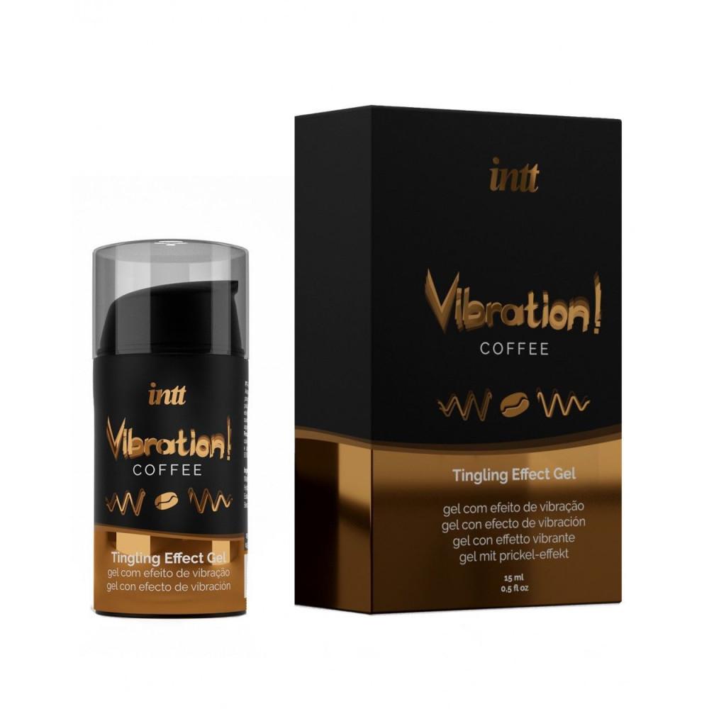 Стимулирующие средства и пролонгаторы - Жидкий вибратор Intt Vibration Coffee (15 мл)