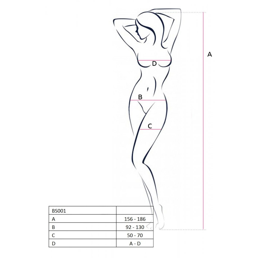 Бодистокинг - Ажурный сетка-чулок на тело, белый 1
