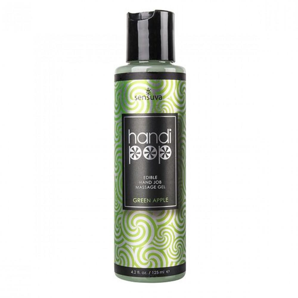 Смазка на водной основе - Вкусовой гель для мастурбации Sensuva - Handipop Green Apple Hand Job Massage Gel (125 мл)