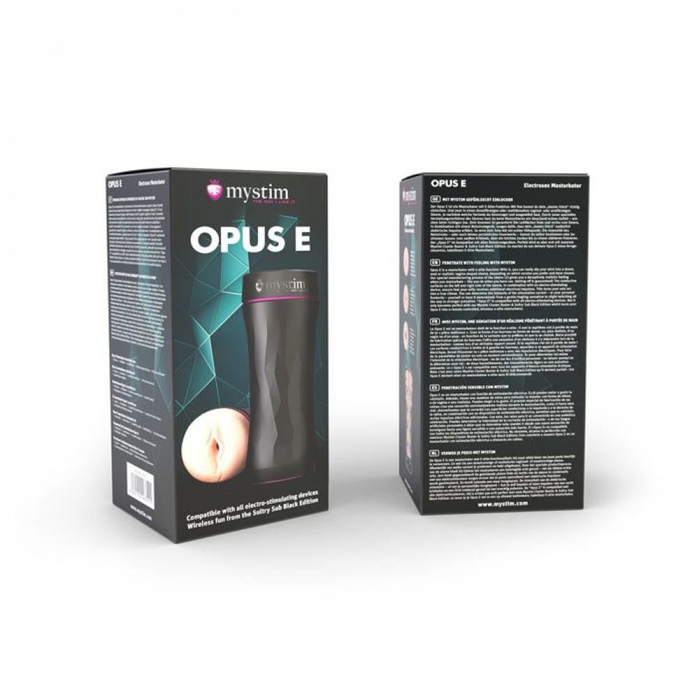 Мастурбатор - Мастурбатор для электростимуляции Mystim Opus E Vagina 5