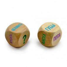 Кубики двойные (женские части тела)