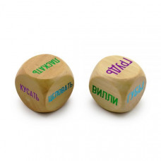 Кубики двойные (мужские части тела)