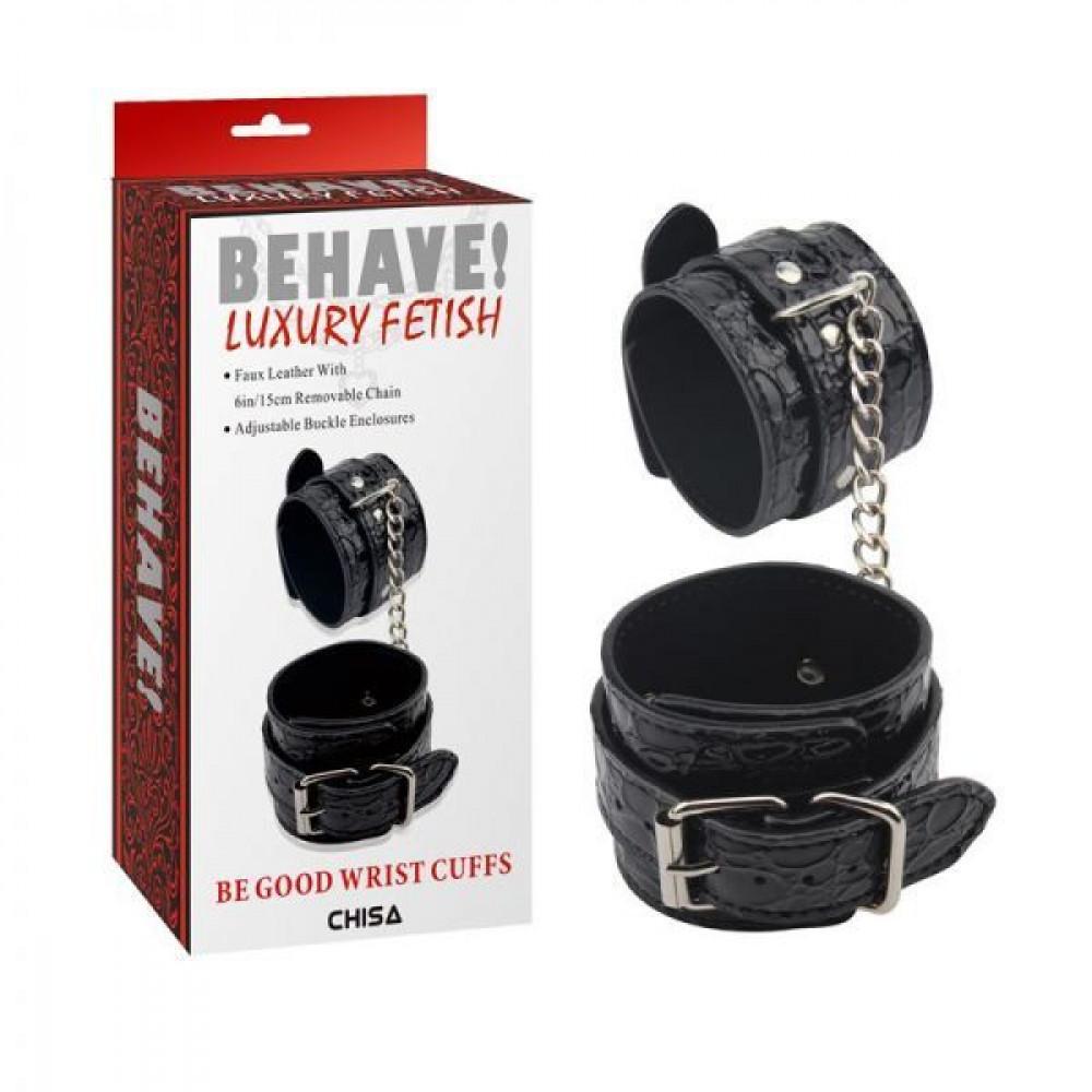 БДСМ наручники - Наручники Be good Wrist Cuffs 2