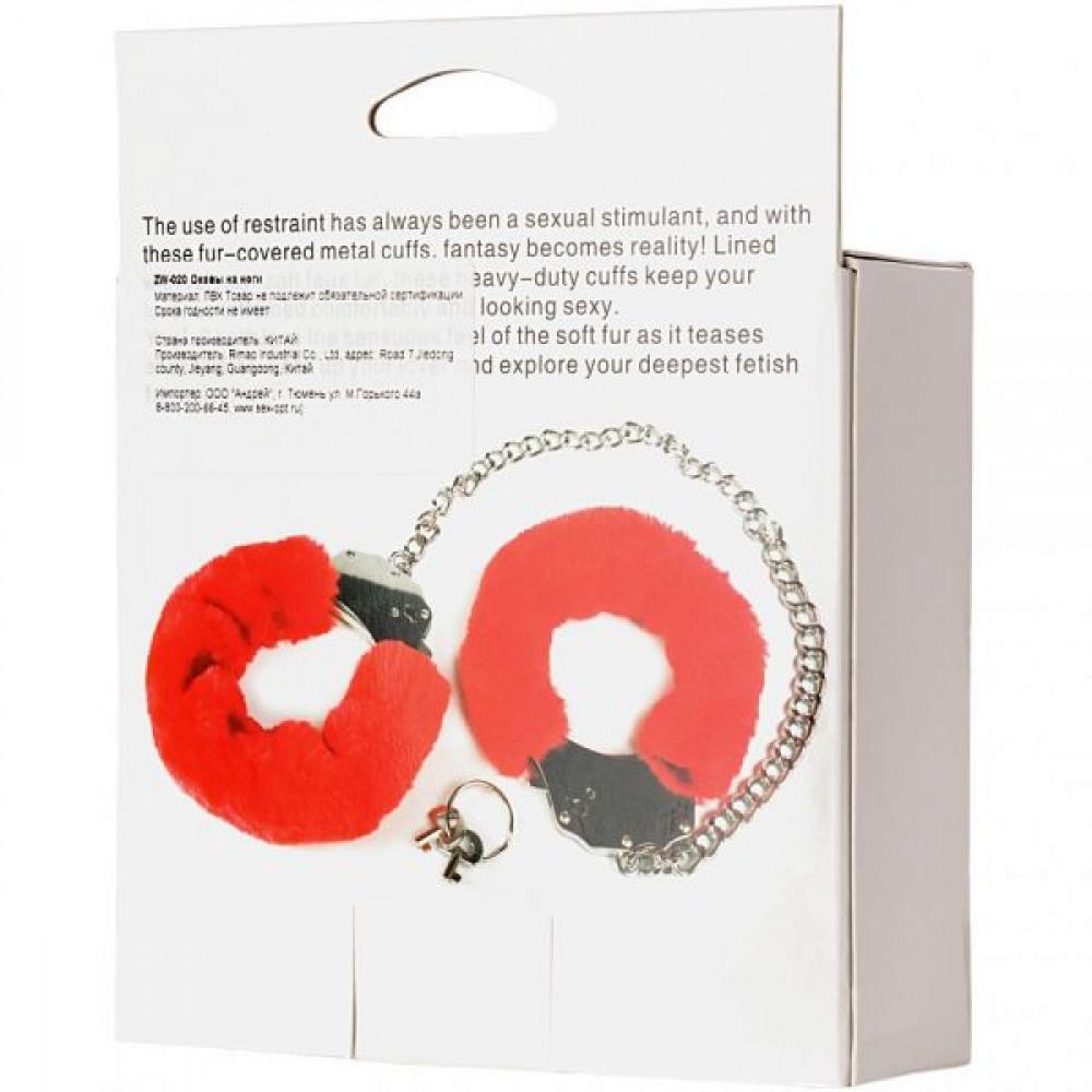 БДСМ наручники - Наручники Metal Ankle Cuffs , Red 1