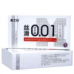 Набор ультратонких презервативов 0,01 мм, White 10 шт