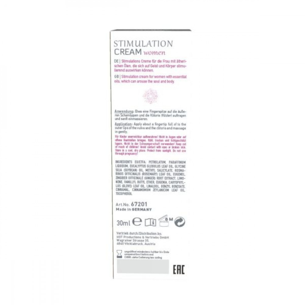 Стимулирующие средства и пролонгаторы - Крем возбуждающий для женщин SHIATSU , 30 мл 1