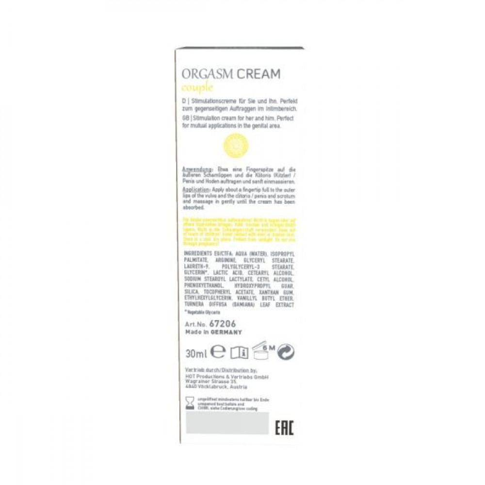 Стимулирующие средства и пролонгаторы - Крем возбуждающий для двоих SHIATSU  Orgasm Cream,30 мл 1