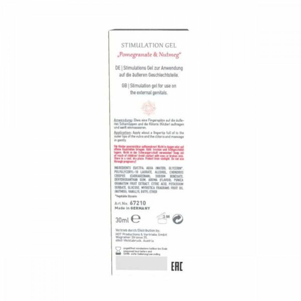 Стимулирующие средства и пролонгаторы - Гель для интимной стимуляции Shiatsu Гранат и Мускатный орех, 30 мл 2