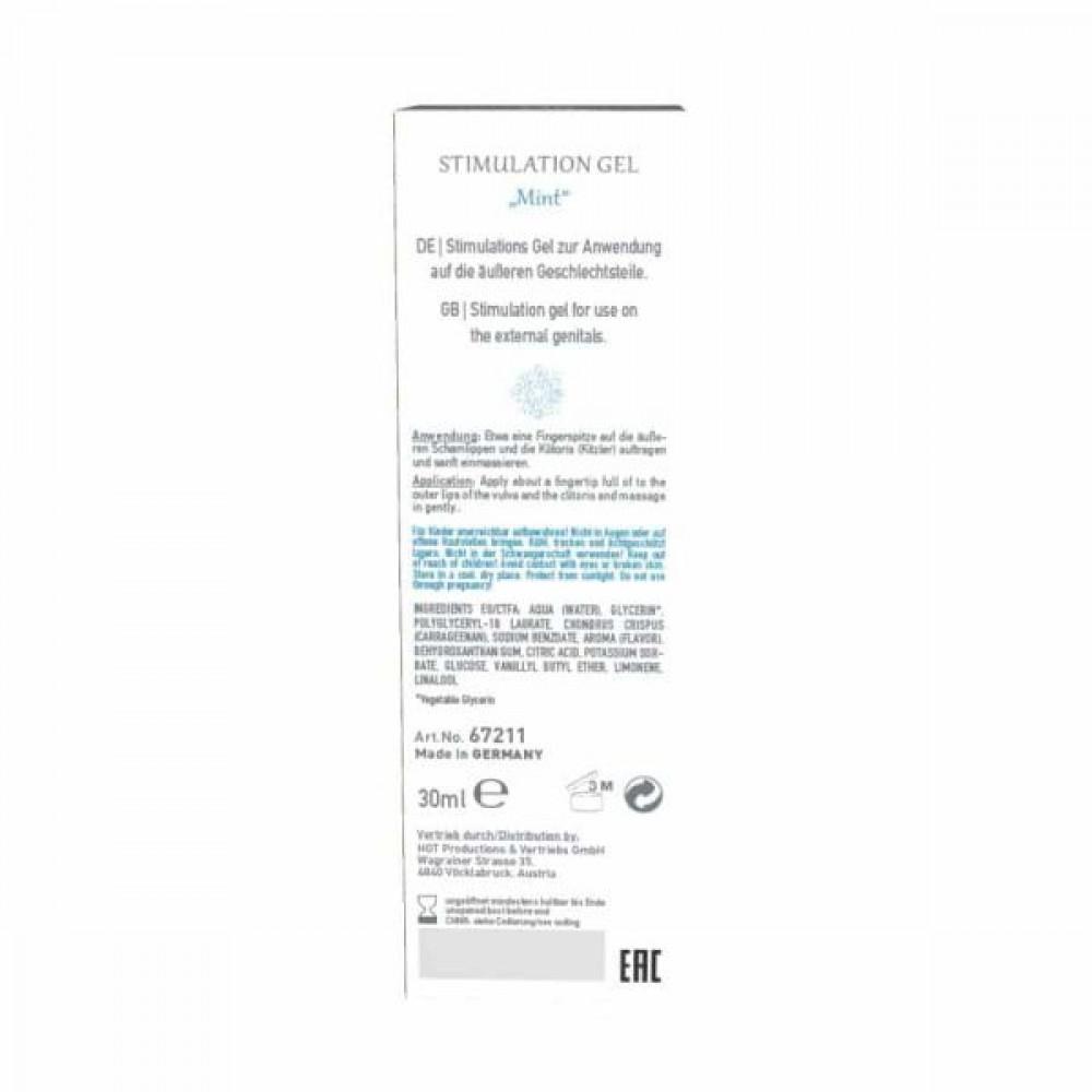 Стимулирующие средства и пролонгаторы - Гель для интимной стимуляции Shiatsu Мята, 30 мл 2