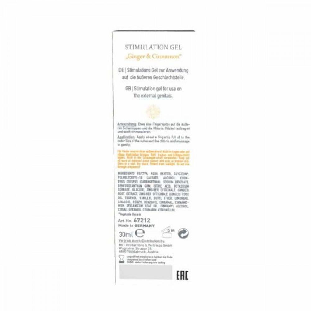 Стимулирующие средства и пролонгаторы - Гель для интимной стимуляции Shiatsu Имбирь и Корица, 30 мл 2