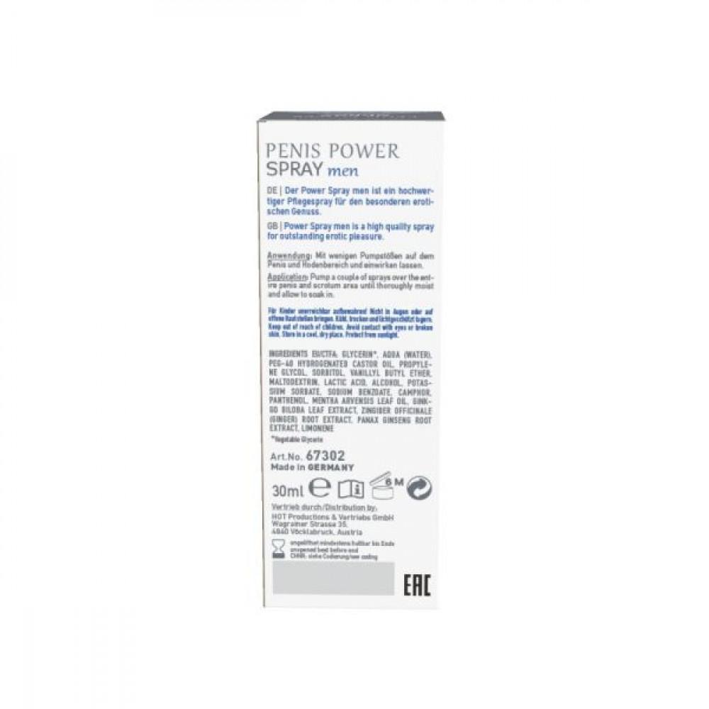 Стимулирующие средства и пролонгаторы - Спрей стимулирующий для мужчин SHIATSU Power Spray, 30 мл 1