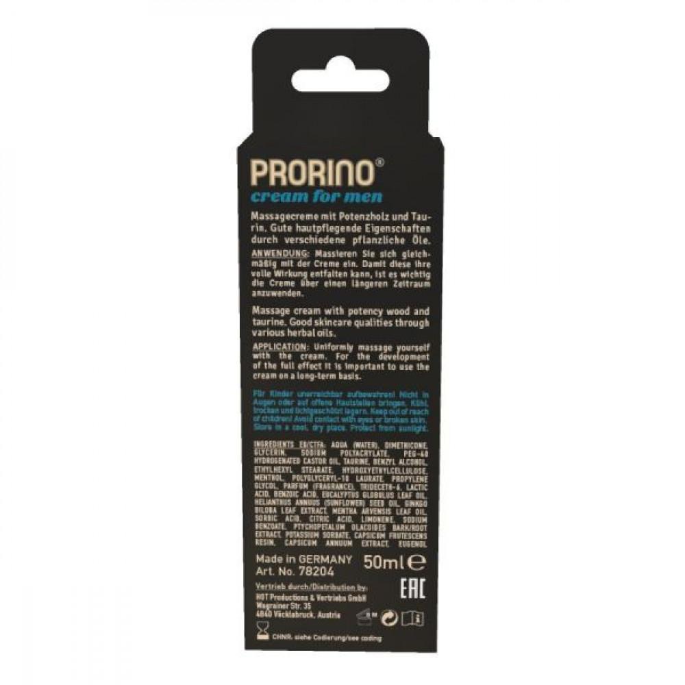 Мужские возбудители - Крем эрекционный  для мужчин  Rino Strong  Cream, 50 мл 1