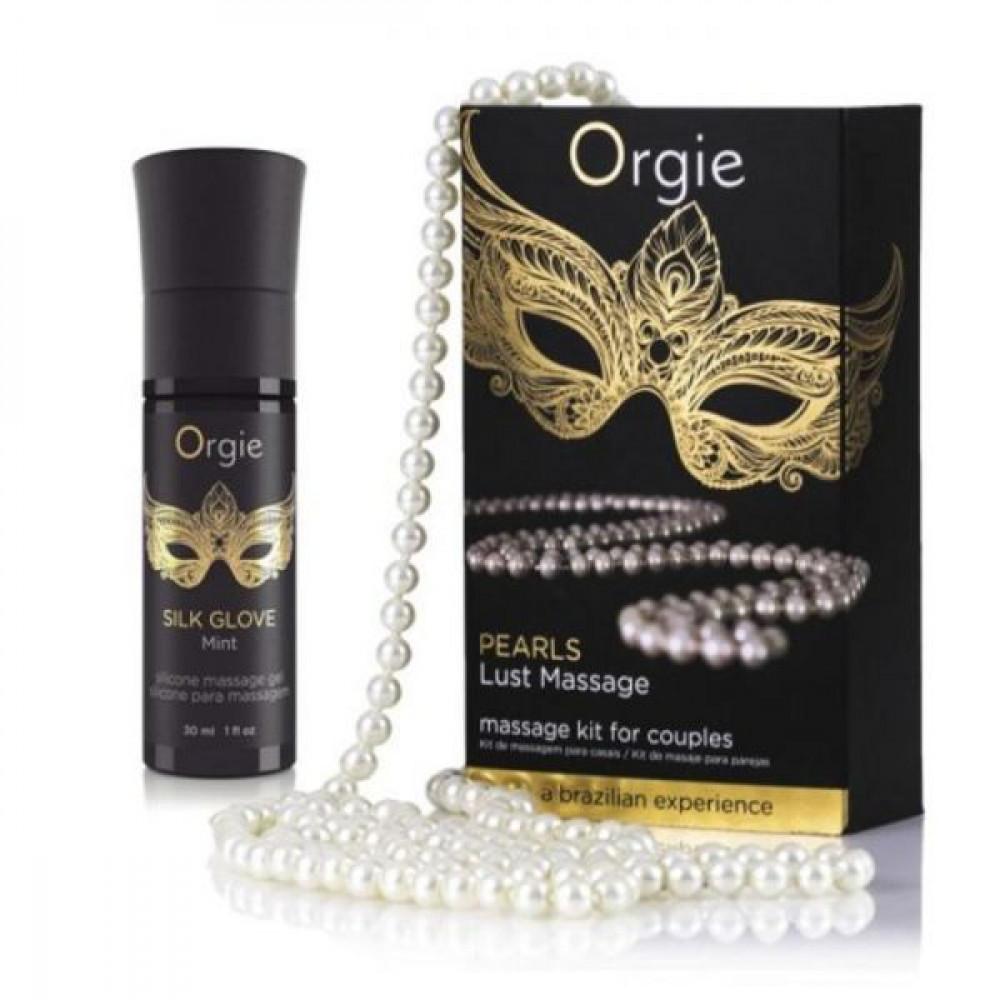 Подарочные наборы - Набор для жемчужного массажа «PEARLS LUST MASSAGE SET» Orgie
