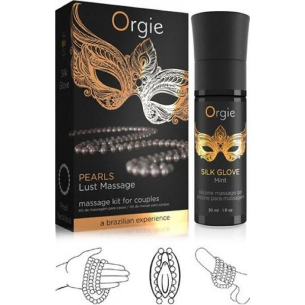 Подарочные наборы - Набор для жемчужного массажа «PEARLS LUST MASSAGE SET» Orgie  2