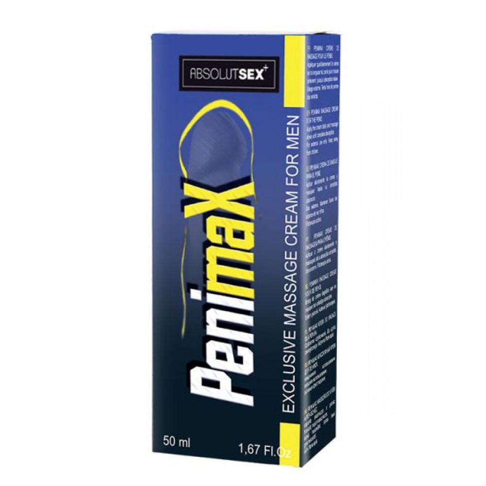 Стимулирующие средства и пролонгаторы - Эрекционный крем PENIMAX, 50 мл 1