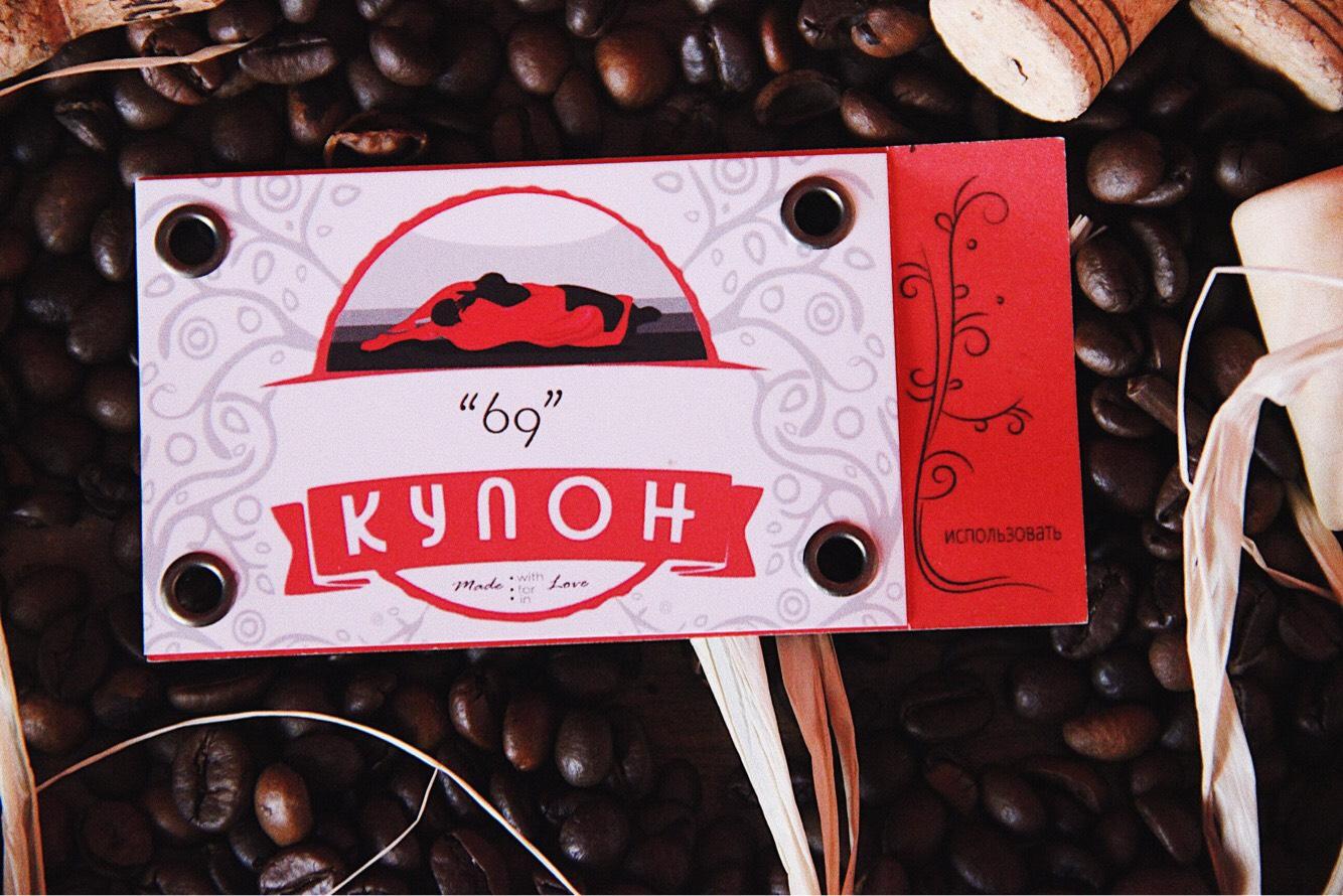 Подарочные наборы - Набор РОМАНТИЧЕСКИХ КУПОНОВ  HOT DREAMS (Украина) 7
