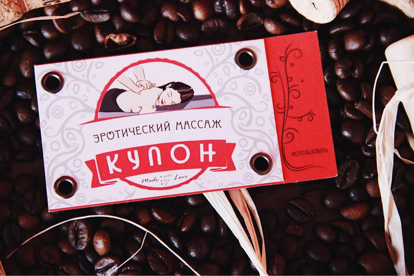 Подарочные наборы - Набор РОМАНТИЧЕСКИХ КУПОНОВ  HOT DREAMS (Украина) 5