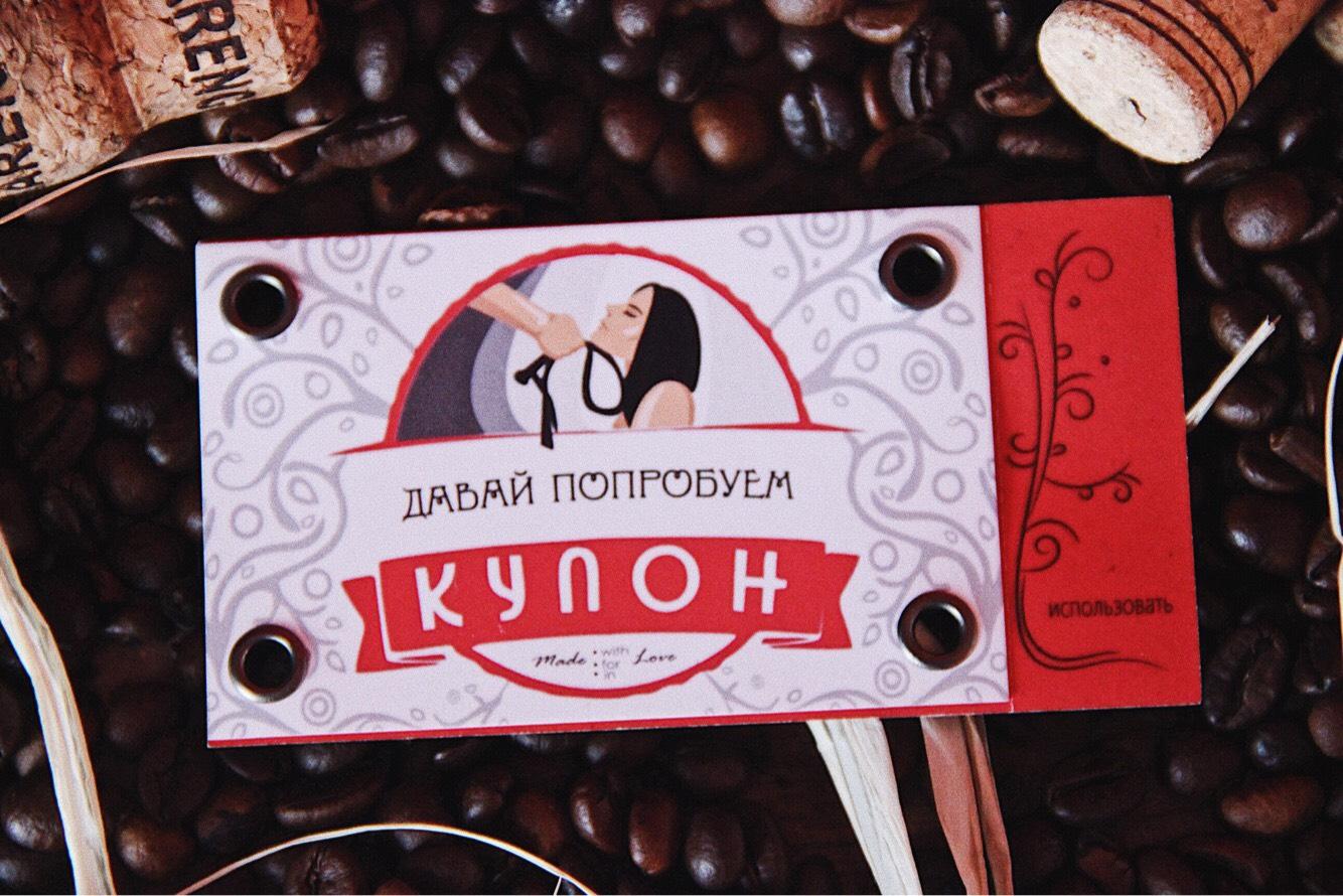 Подарочные наборы - Набор РОМАНТИЧЕСКИХ КУПОНОВ  HOT DREAMS (Украина) 3