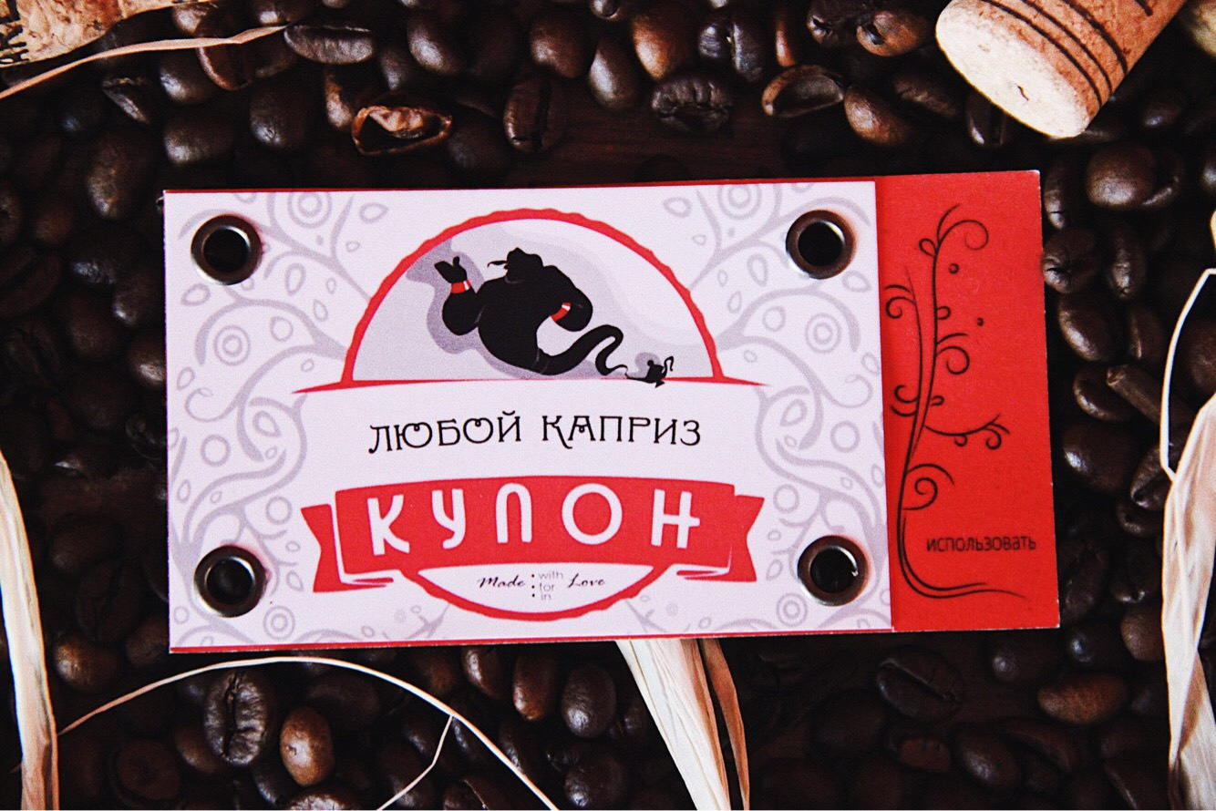 Подарочные наборы - Набор РОМАНТИЧЕСКИХ КУПОНОВ  HOT DREAMS (Украина) 2
