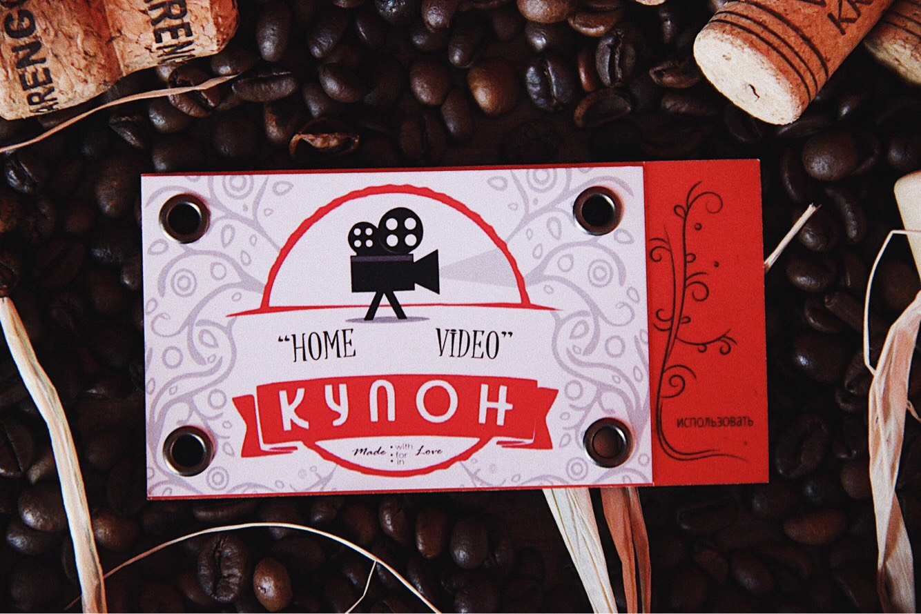 Подарочные наборы - Набор РОМАНТИЧЕСКИХ КУПОНОВ  HOT DREAMS (Украина) 1